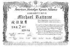 Mike Ratteree Karate Registration